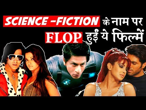 Here Are Bollywood's Worst Science –Fiction Films