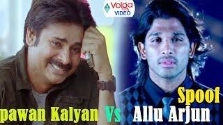 pawan kalyan vs allu arjun funny spoof latest movie comedy volga videos 2017