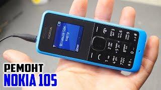 Ремонт Мобільного Телефону Nokia 105. Не заряджається!