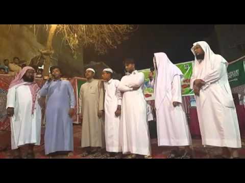 Rohingya  voice in Saudi Arabia
