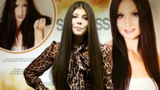Sunliss (Санлис) Бразильское выпрямление волос отзывы!