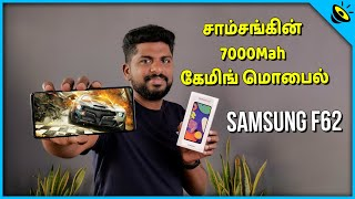 Samsung F62 Unboxing & Quick Review in Tamil - Loud Oli Tech