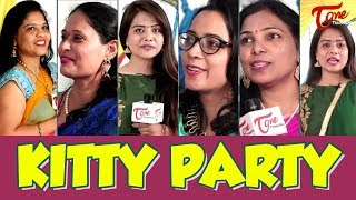 KITTY PARTY | Womens Kitty Party Games | TeluguOne