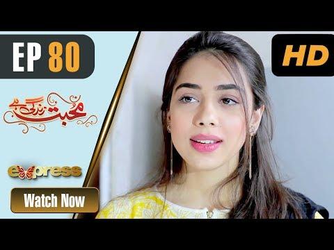 Mohabbat Zindagi Hai - Episode 80 - Express Entertainment Dramas