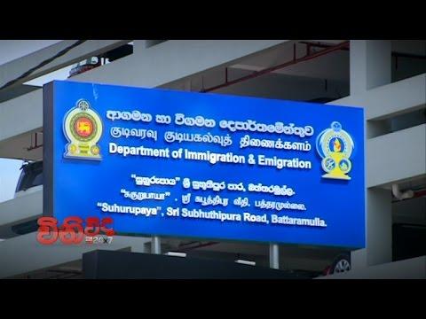 WINIVIDA - PASSPORT OFFICE | Episode 08