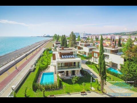 Booking com: Арфа Парк-Отель - Адлер, Россия