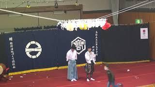 第4回憩い食堂『江津高校卒業神楽 演目解説(五神)』