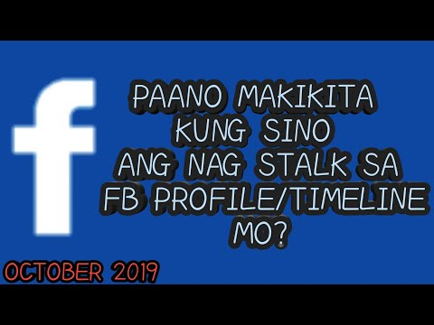 HOW TO KNOW WHO STALK TO YOUR FACEBOOK PROFILE 2019