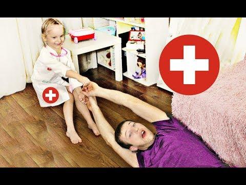 СТОМАТОЛОГ лечит зубы папе ! Играем в ДОКТОРА ! Видео для детей
