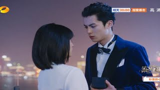 [ENGSUB/CUT] Shancai's Bday present to Dao Ming Si EP19 (Meteor Garden 2018)