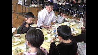 波野中学校と波野小学校でスーパー給食