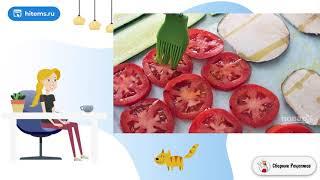 Закуска из печеных овощей с сыром Самые простые рецепты