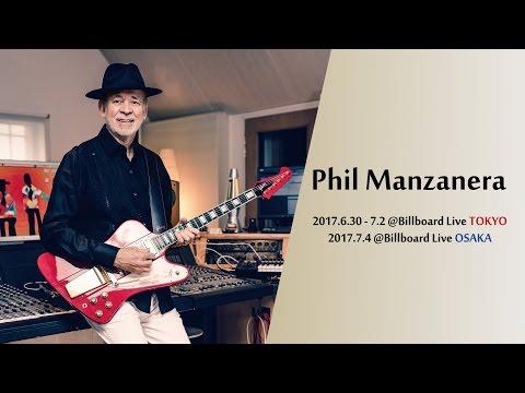 Phil Manzanera Video Message for Billboard Live Tour 2017