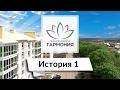 Отзыв хозяйки однокомнатной квартиры в жилом районе «Гармония», Михайловск, Ставропольский край