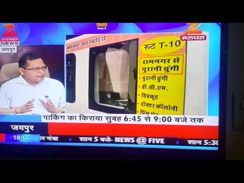 Jaipur metro news e rickshaw feeder