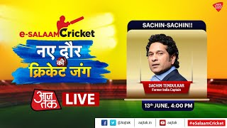Aaj Tak LIVE TV, E-Salaam Cricket 2020