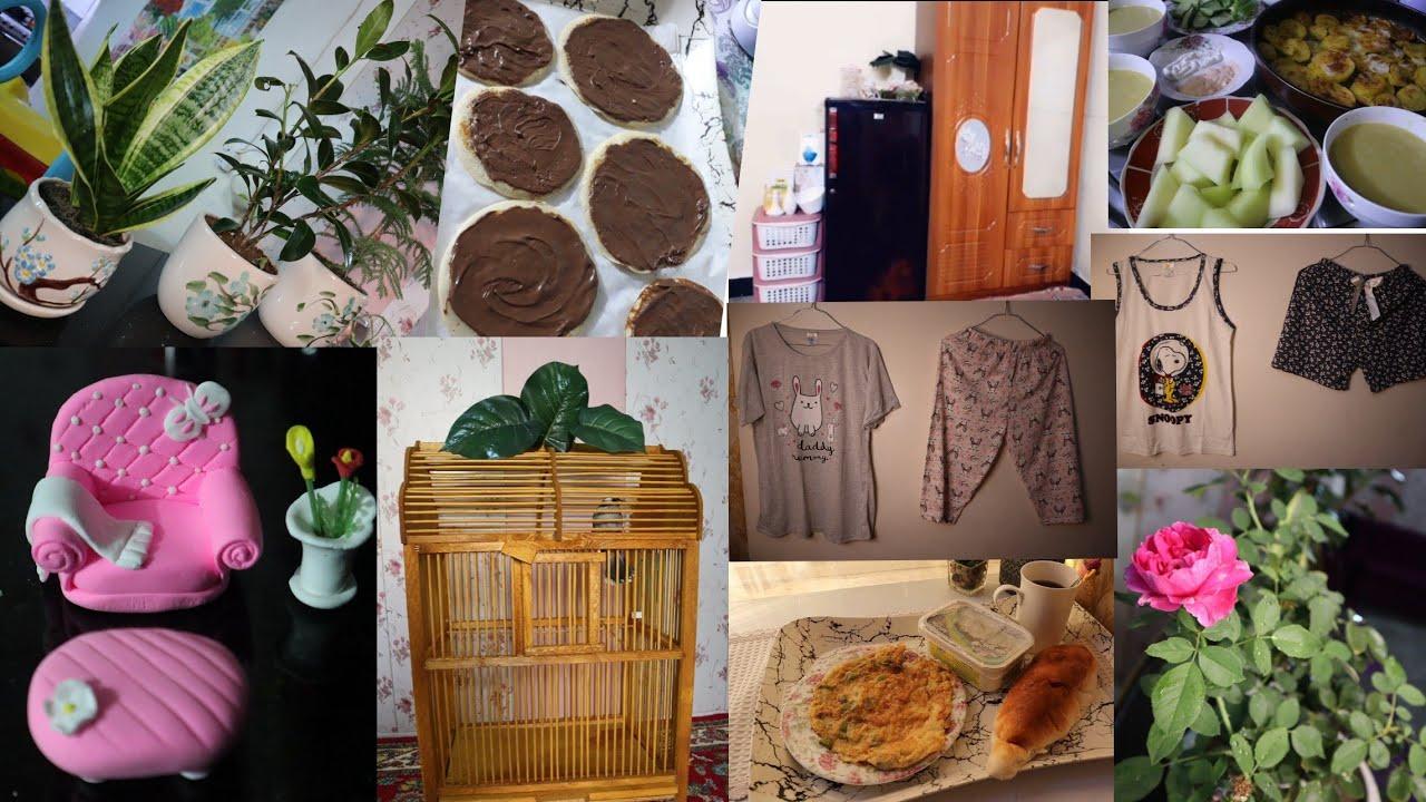 روتيني اليومي بالحجر في البيت || تنظيف الغرفة/ اكلاتي/وصلتني هدية ملابس بيت😍 مشتريات زرع
