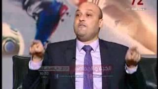 محمد الشرقاوى وحقيقه اقاله علاء عبد الصادق وعودة جوزيه