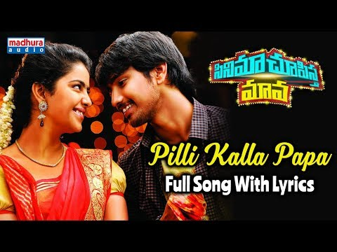 Pilli Kalla Papa Full Song With Lyrics | Cinema Chupistha Maava Movie Songs | Raj Tarun | Avika Gor