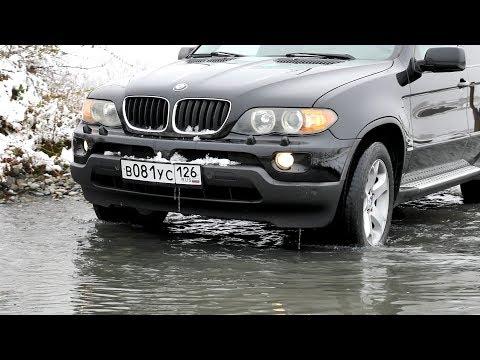 ХОЧЕШЬ КУПИТЬ BMW X5? ПОСМОТРИ ЭТО ВИДЕО