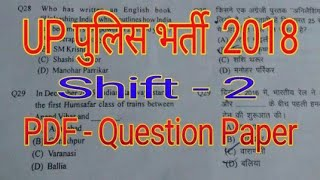 UP Police 2018 18-June 2nd SHIFT Question Paper / UPP 2018 GK, Math, Hindi, Reasoning Question Paper