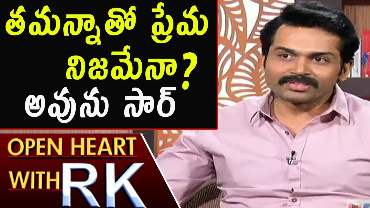 actor-karthi-opens-up-about-relation-with-tamannah-open-heart-with-rk-abn-telugu
