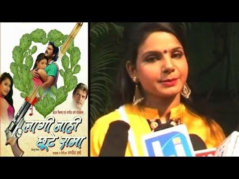 Kavya Talks About Her Character in 'Lagi Nahi Chhute Rama' Bhojpuri Movie