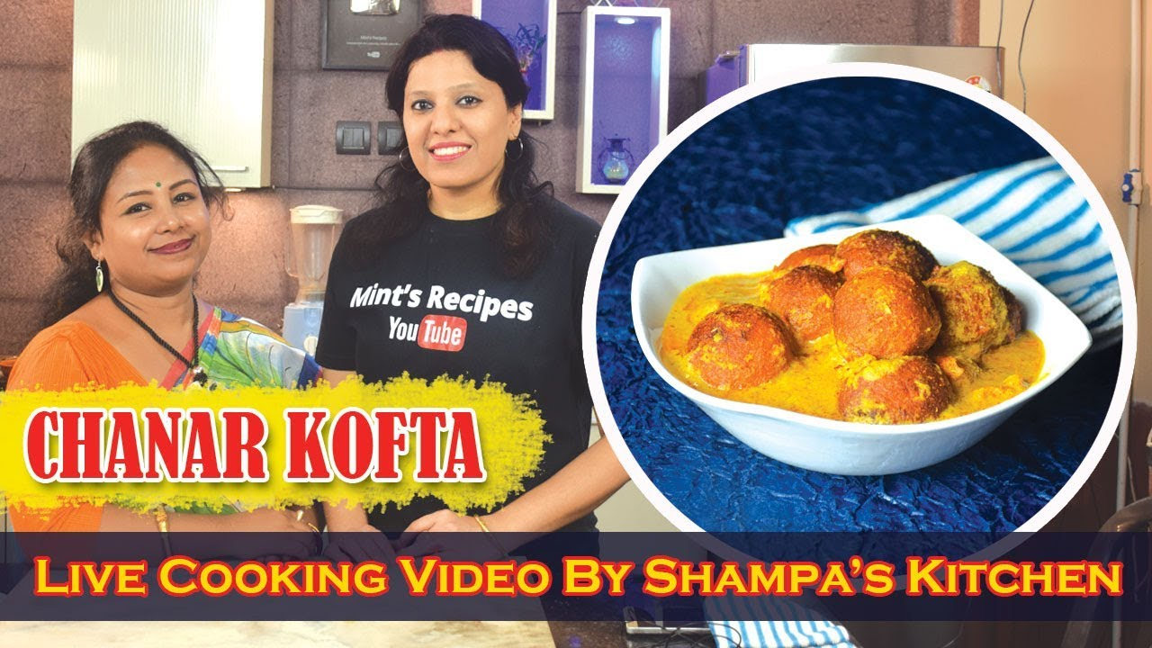 Chanar Kofta Recipe - Top Bengali Veg Recipes - Shampa's Kitchen Collab With Mints Recipes