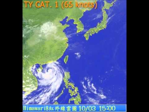 Typhoon MUJIGAE (2015/22W) satellite imagery 颱風彩虹衛星圖
