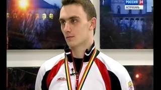 Астраханская пара стала победителем Первого этапа Кубка мира по спортивной акробатике