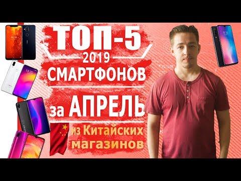 ШОП-ТОП: 5 Смартфонов