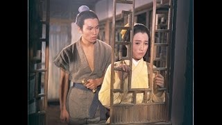 Killer Darts (1968) Shaw Brothers **Official Trailer** 追魂鏢