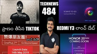 Technews 484 Redmi Y3 Launch,Oneplus 7 Launch,Tiktok Ban,Honor 20 Series,Galaxy Fold etc