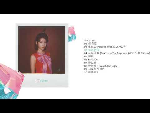 Full Album IU – Palette