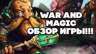 WAR AND MAGIC ОБЗОР ИГРЫ!!!