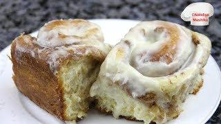 ТАЮЩИЕ ВО РТУ | Булочки с корицей | Cinnamon rolls | Канадская кухня | Невероятно вкусные !!!!
