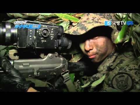 대한민국 특수부대 육군 특전사 SWC(Special Warfare Command)