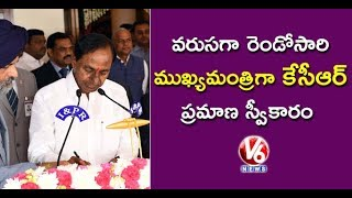 KCR Takes Oath As Telangana Chief Minister For Second Time 2018 | V6 News
