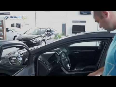 Hyundai i40 2014. Special Edition FIFA 2014.