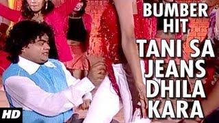 Jeens Dheela Kara [ Guddu Rangila Bumper Hit  Bhojpuri Song ] Jeens Dhila Kar