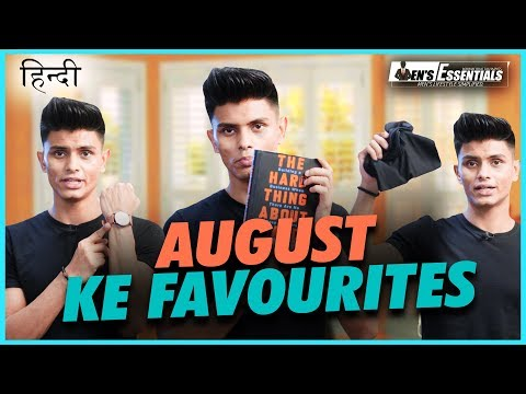 my-fashion-and-grooming-favourites- -men's-august-style-haul-in-hindi- -mayank-bhattacharya
