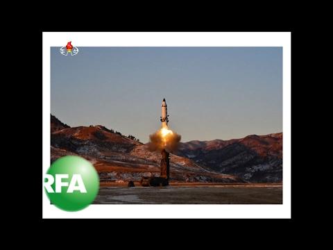 North Korea Claims Successful Ballistic Missile Test | Radio Free Asia (RFA)