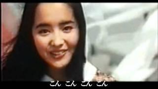 1967年7月、東宝映画「その人は昔」主題歌.