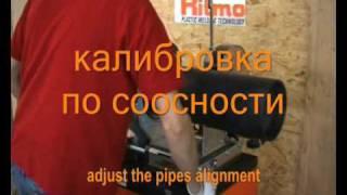 Сварка труб встык с механическим приводом(http://евроинструмент.рф/ Новая модификация модели MINI 160, предназначена для сварки труб диаметром от 40 до 160..., 2011-01-07T19:05:14.000Z)