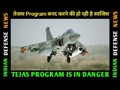 Indian Defence News,Tejas Latest news,तेजस प्रोग्राम बंद करने की हो रही है साजिस,,Defense news,Hindi