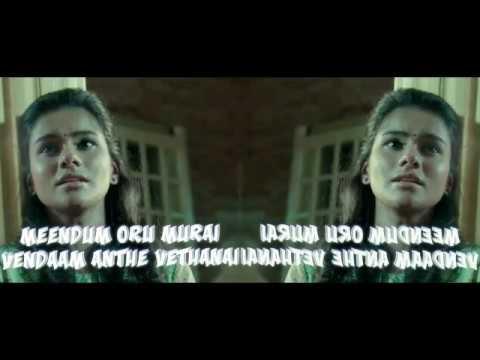 Jhangri Thooki Erinjittu - Whatsapp Status Tamil Song