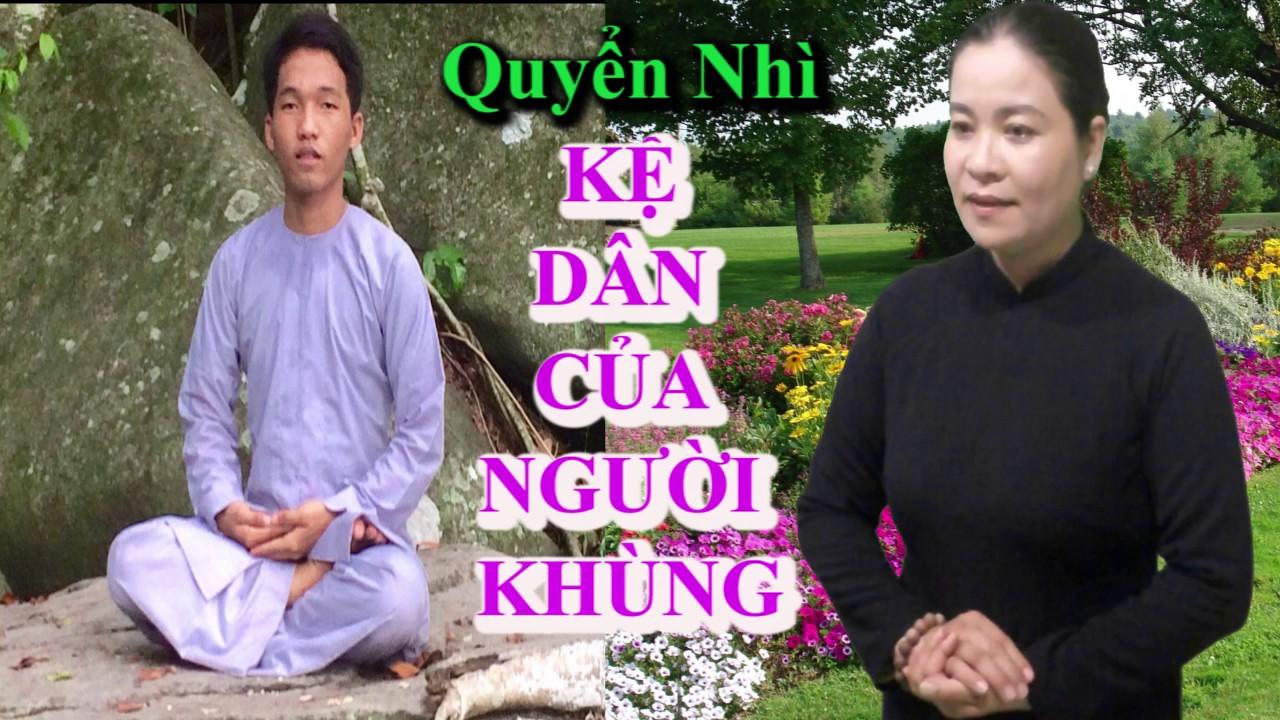 PGHH – Quyển Nhì { 2 }  Kệ Dân Của Người Khùng – Lê Thị Trang – Đặng Huỳnh Sang