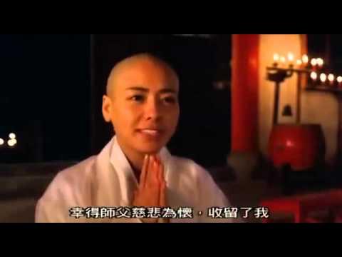新 金瓶梅 第四 卷 The Golden Lotus   Jin Pin Mei 2008   EP3