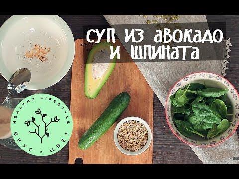 Вкусный авокадо: какой вкус у спелого свежего авокадо, на