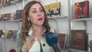 مصر العربية | سوزان حرفى :جماعة الاخوان التى أنشاها حسن البنا لاوجود لها الان